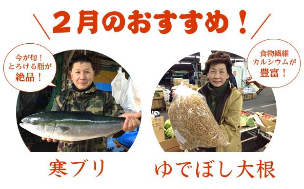 201402osusume_r1_c1