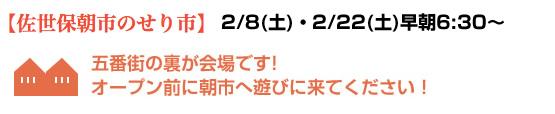 201402osusume_r3_c2